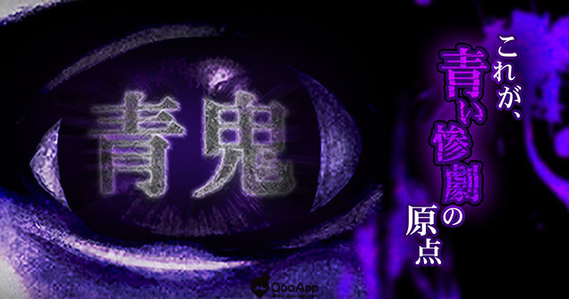 PC horror escape room game Ao Oni is now playable on mobile