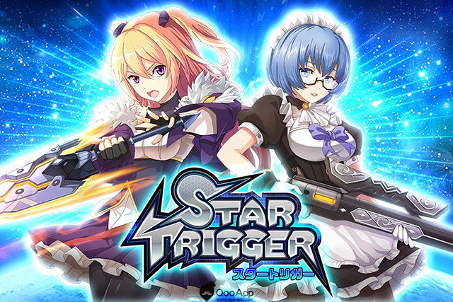 New Mobile Shooter Star Trigger Now Available for Pre-Registration