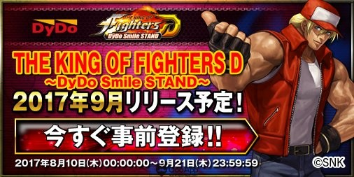SNK will release a new The King of Fighters mobile game in Fall