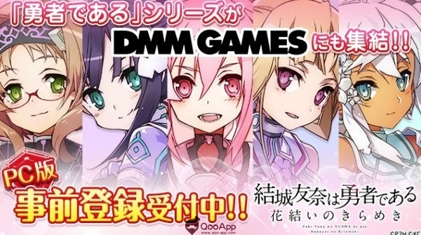 Mobile RPG Yuki Yuna Is A Hero: Hanayui no Kirameki gets browser port
