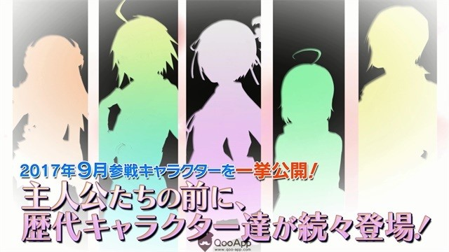 Tales of The Rays Reveals New PV for Upcoming Characters in September
