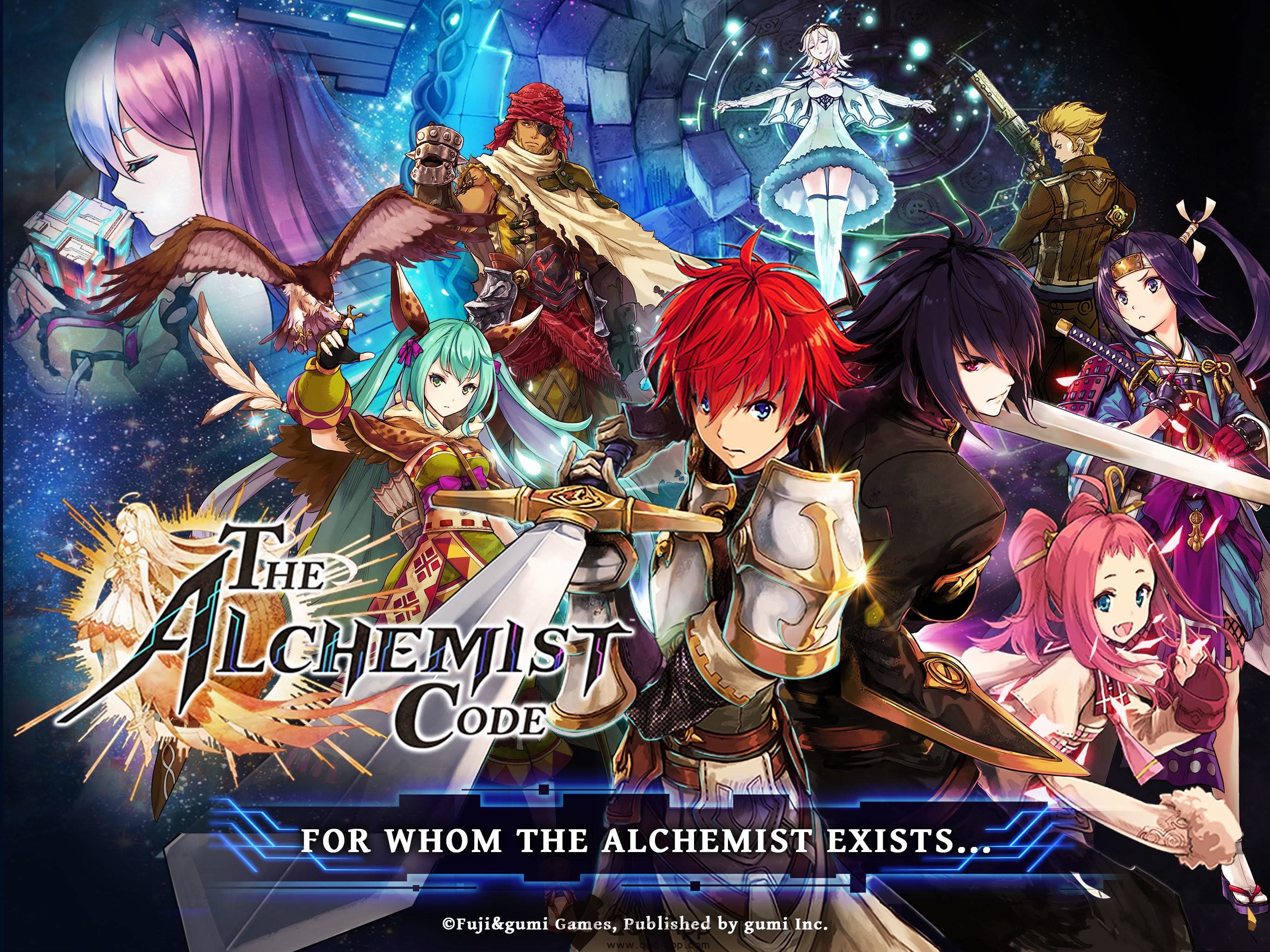 """gumi Inc. Teases Upcoming Mobile SRPG """"The Alchemist Code"""" with First Video Trailer"""