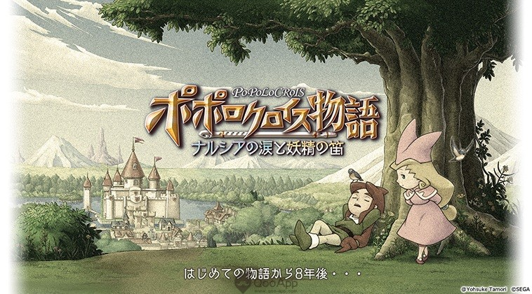 Popolocrois' new mobile game by Sega will have more than 1,000 chapters