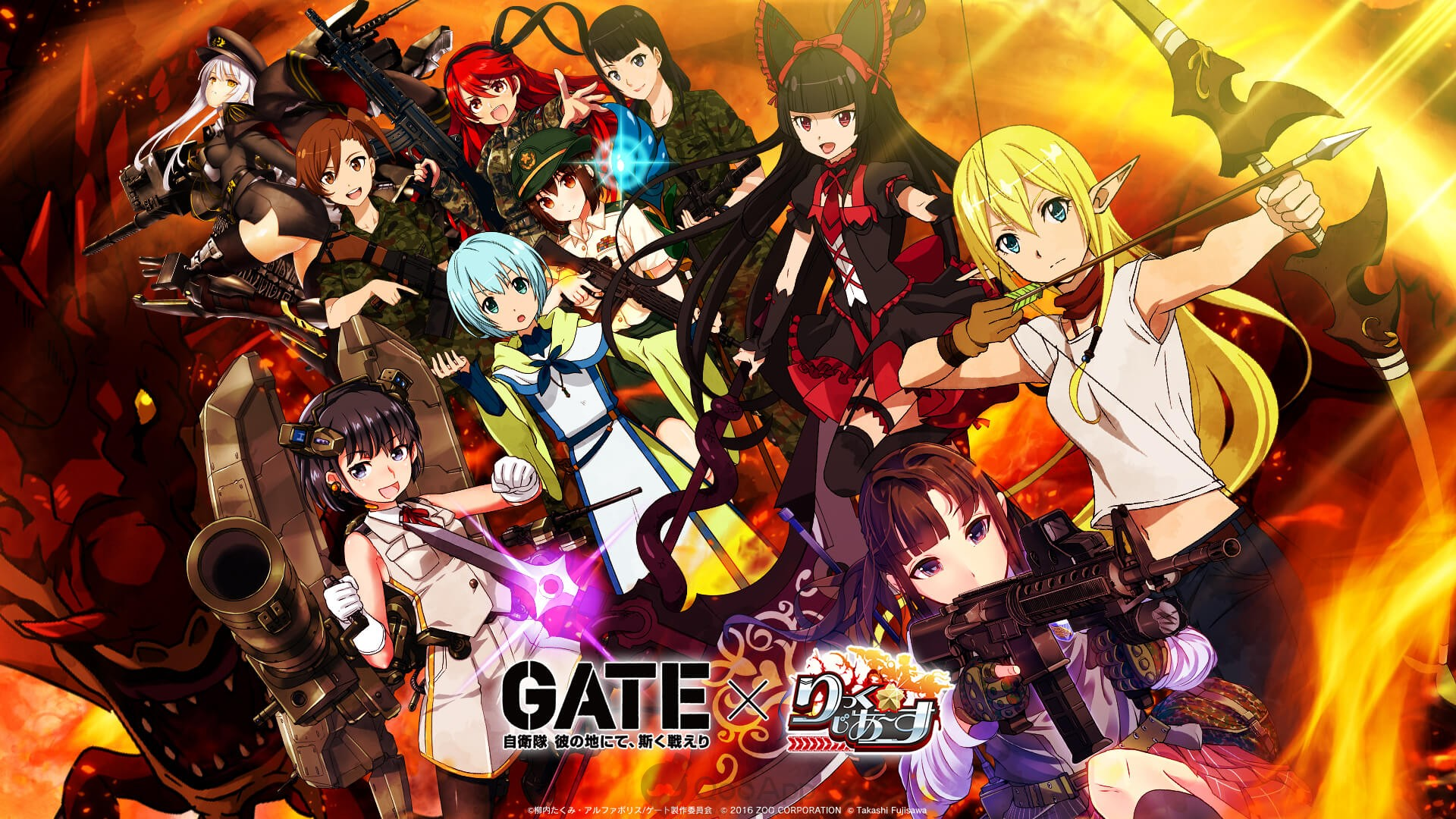 Mobile bishojo SLG Rick G Earth gets new girls from TV anime Gate