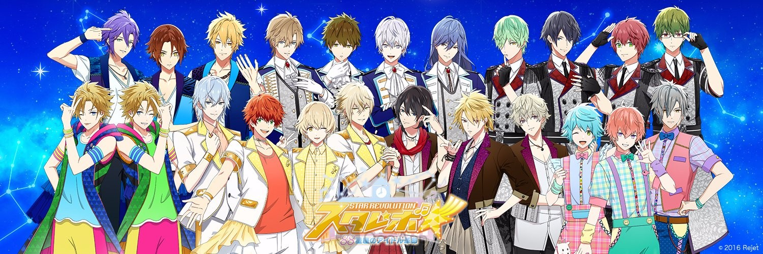 Rejet's mobile idol game Star Revolution is ready for download