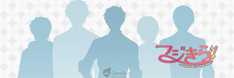 Sorcerer romance with Yuki Kaji: Magikira~magical star twinkling~ for mobile announced