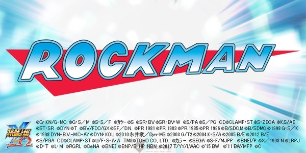 Rockman Collaboration Announced for Super Robot Wars X-Ω