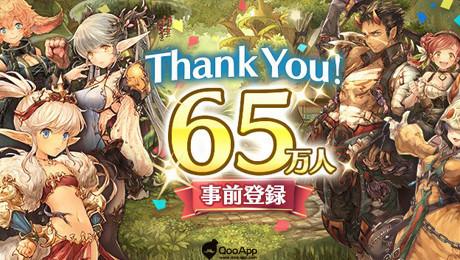 신작 판타지 RPG 'MITRA SPHERE' 사전예약 65만명 돌파 기념 추가 보상 제공