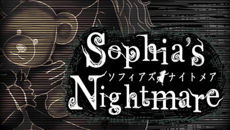 조심! 신작 암흑 판타지 미궁 RPG 'Sophia's Nightmare' 서비스 시작