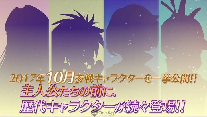 테일즈 시리즈 모바일 게임 '테일즈 오브 더 레이즈' 10월 신 캐릭터 PV 공개!