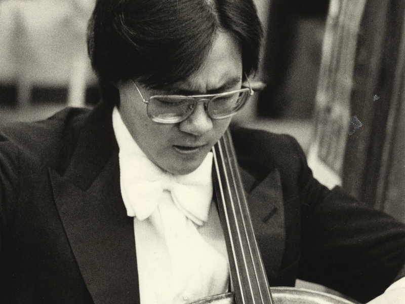 <p>Yo-Yo Ma performs a recital in 1975.</p>