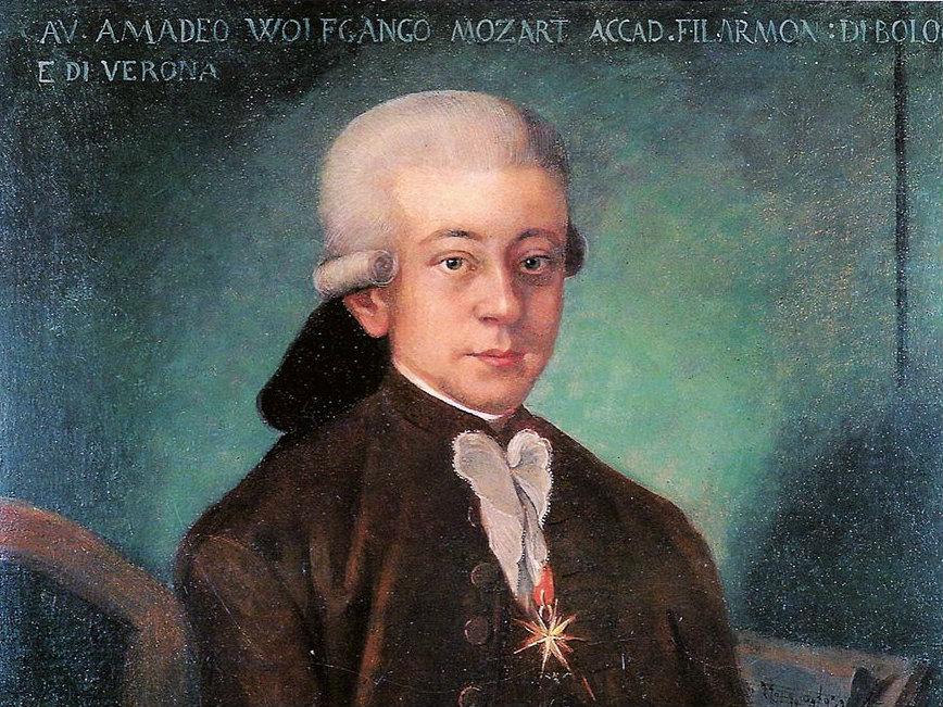 <p>A portrait of Wolfgang Amadeus Mozart.</p>