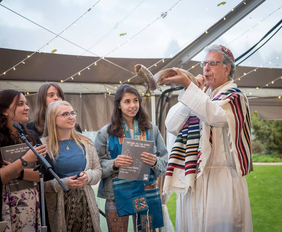 Photographs from Judaism Your Way's 2018 Rosh Hashanah celebration. (Courtesy of Judaism Your Way)