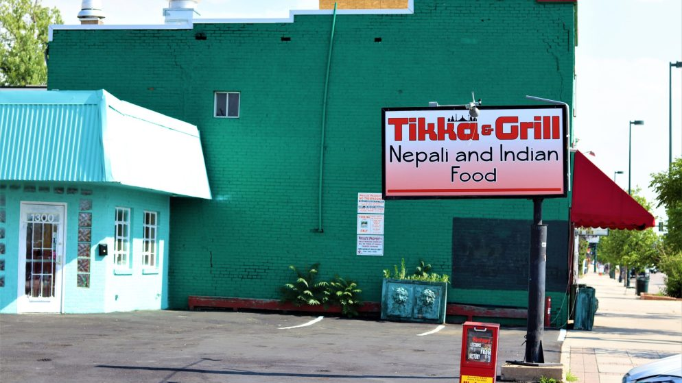 Tikka & Grill is set to open at 1300 South Broadway on July 4 weekend. (Paul Albani-Burgio)