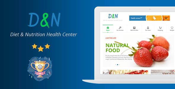 Diet & Nutrition Health Center тема WordPress для диетологов и центров здоровья и питания