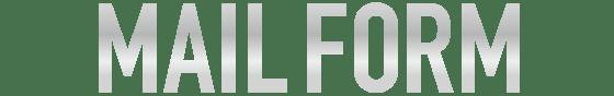 メールフォーム|wp-hp.toruchang-design.com【TORU CHANG DESIGN】WordPressブログ・ホームページの作り方|WordPress初心者・HPリニューアル|ネット集客・Google/SEO対策|iphone・スマホ対応・レスポンシブ|Webデザイン・HP制作