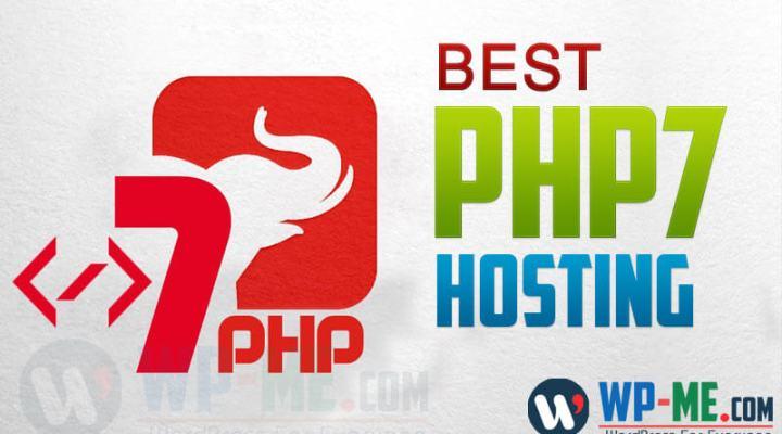 PHP7 Hosting
