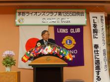 2/18献血委員会の報告L.丸山剛