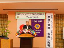 L.油井純明