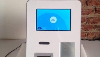 Cajeros Bitcoin en Chile, encuentra aquí sus direcciones