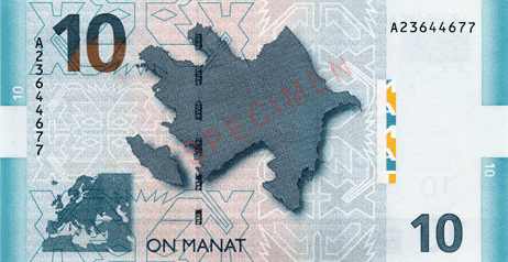 Azerbaijani manat Strongest currencies in the world