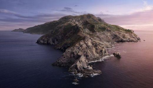 macOS Catalinaにアップデートしてみた【変更点・アップデート時間など】