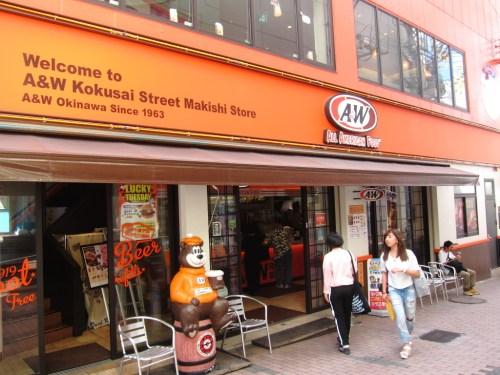 A&W国際通り店