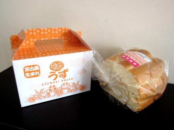宮古島お土産デカうず巻きパン