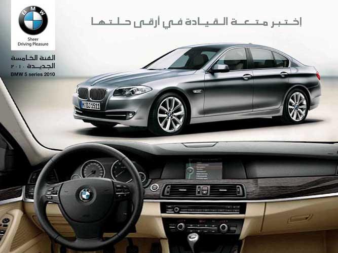 BMW 2c
