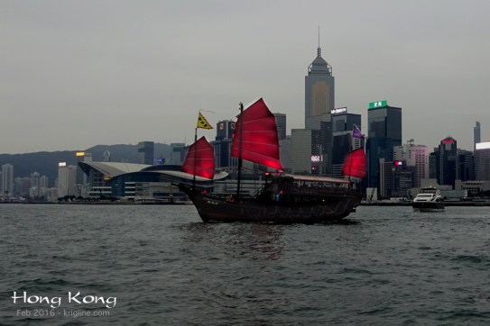 "I remember real ""fishing junks"" back in the 1980s, and this is not anything like them! But this tourist boat looks nice in HK's Victoria Harbor, especially at dusk."