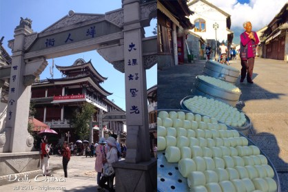 """Dali's """"Old Town"""" offers lots of interesting sights and tastes. Apparently, we had stumbled on a """"mantou"""" (steamed bun) factory!"""