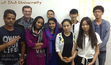 Had a great time Saturday evening with new friends at Dali U, including four med students from India. You can find a few photos of campus on the Dali page.