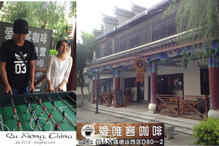 """If you visit Qu Xiong, be sure to check out Awake Coffee. We enjoyed talking to the owner, and our local friend said it was the best coffee he'd ever tasted. AND we introduced him and his wife to """"Foosball""""--they had a blast!"""
