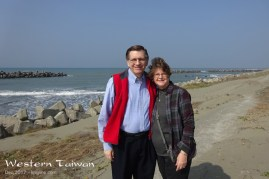 Who doesn't love the beach? Here we are beside the Taiwan Straights, taking in the view!