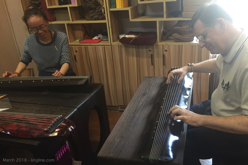 Lily is now teaching at a local university, but her husband owns a music store, and Lily tutors on several instruments, including the Gu-Qin. I only had time for a quick lesson, but I sure wish I could make it sound as good as she does!