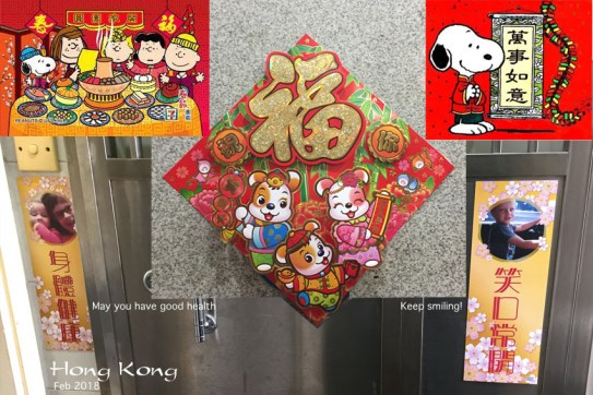"Happy Chinese New Year! This is the ""year of the dog"" so there are lots of cute decorations. My favorite (of course) is the ones on my own door, which feature our grandchildren, but ""second favorite"" would be anything that features my favorite beagle: Snoopy!"