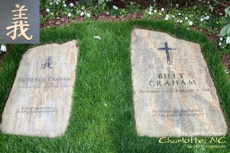 """Their graves are on site. Notice the Chinese character for """"Righteousness,"""" made up of two pictographs: """"a lamb"""" covering """"me"""". This is the simplest explanation of the Gospel of Jesus Christ. He is the """"lamb of God"""" whose blood covers me, and makes me righteous."""