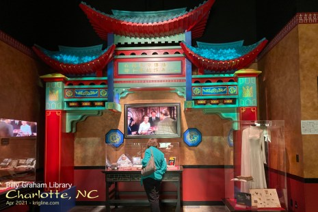 The complex is filled with memorabilia from the lives of Billy and Ruth. This display is about Ruth's childhood in pre-war China.