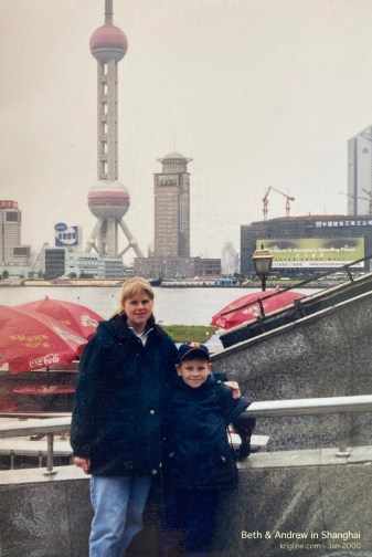 In 2000, as a college graduation present, we flew our daughter to Shanghai for about two weeks. She never saw the sun, and never came back to China! (Here she is with her little brother, Andrew.)