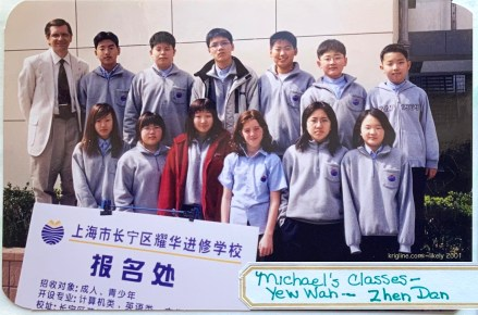 From 2000 to 2002, Michael taught a variety of students, including these Yew Chung students, young professionals, and corporate clients.