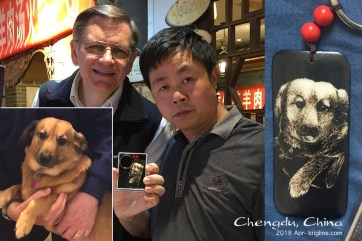 We never cease to be amazed as China's beautiful handicrafts. This man was making pictures in Yak bones, so I gave him a photo of Andrew's dog, and a day later picked up a personalized gift for our son.