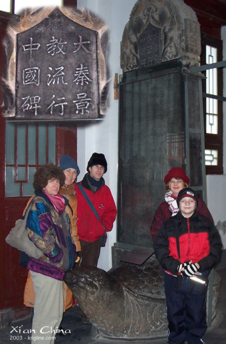In 2004, we visited Xi'an's Forest of Steles Museum with friends from Hong Kong. The Nestorian tablet dates back to the mid to late 700s (AD) and gives important details about some of the earliest Christians who had a positive relationship with China's leaders (Xi'an was the capital back then).