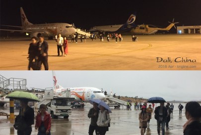 Because of my quick trip to Xi'an, I was in the Dali airport four times. The flight from Xi'an was delayed, so it arrived at about 1 am. When we left a few days later, we had to walk out to the plane in a light rain. Both of these were unusual--normally you enter a plane by direct ramp or via a bus.