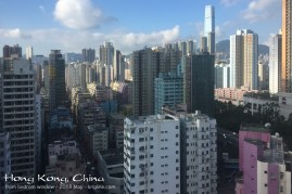 Here's the view from our bedroom. Just two short blocks from the office, I can't imagine anything more convenient, and you can also get from Mongkok to most of HK's population (on the peninsula or on HK Island) quite easily.