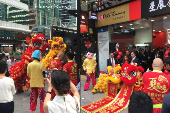 """Once in a while you just have to stop to enjoy the """"color"""" of Hong Kong. A bank near work had hired these lions to dance for their branch opening."""