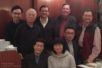 """These are some of the wonderful people who lead the charity we work for--or did in years past. One of the men who held my """"Director"""" position years ago was visiting HK, so we gathered to honor him and present/former Board members."""