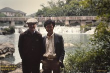Lei was Michael's closest friend in the 1980s at Xiamen U.