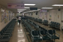 """The """"other"""" waiting room, before patients arrive. I didn't take photos inside on """"surgery day."""""""
