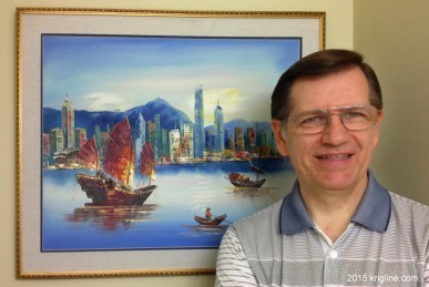 at Condo _7-31-15_1837-j8 Michael HK