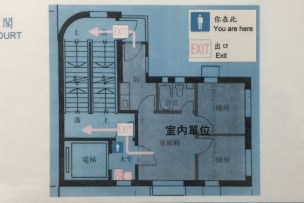 "Hopefully, this floor plan (posted by the elevator) will help you ""see"" it. Each floor has only one apartment, and we are on the top floor. I believe they said it was built in 1997."